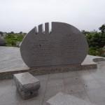 Gednkstein an die Opfer des hier abgestuerzten Swissairfluges im Jahre 1998.
