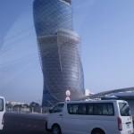 unbelievable modern architecture